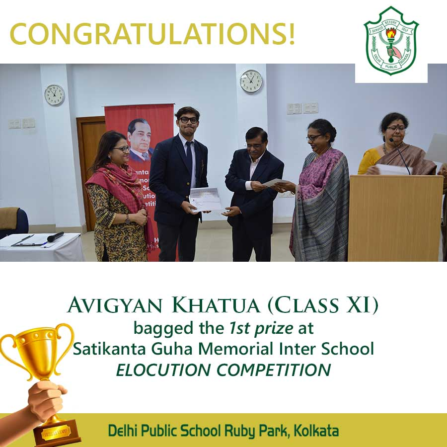 Satikanta Guha Memorial Inter School Elocution Competition